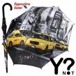 Y not? Regenschirm Onlineshop